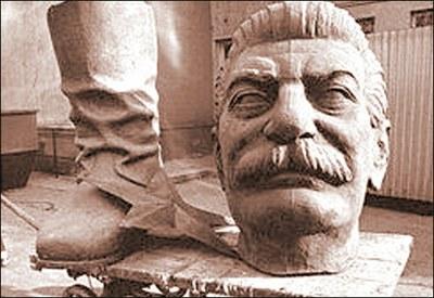 5-я конференция по истории сталинизма