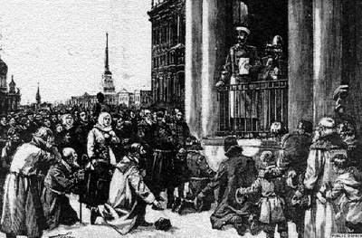"Международная конференция ""Александр II: трагедия реформатора. 1861-1881..."""