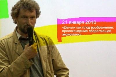 "Александр Секацкий в ""Контексте"""