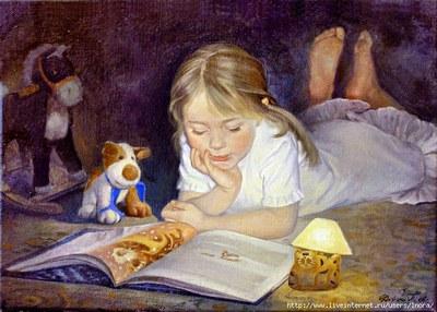 Детская литература как  территория конфликта