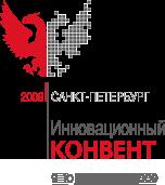 Итоги II Всероссийского молодежного инновационного конвента