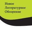 Малые Банные чтения - 2009