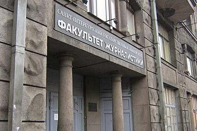 Правозащитный совет Санкт-Петербурга о ситуации в СПбГУ