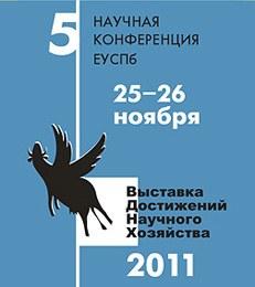 Сравнительные политические исследования: Выступление Григория Голосова