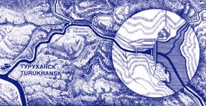 Экологическая оценка Эвенкийской ГЭС будет представлена 16 августа