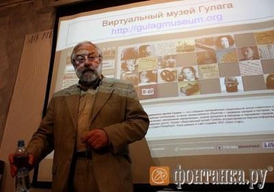 """Новый сайт """"Виртуальный музей Гулага"""" в СМИ"""