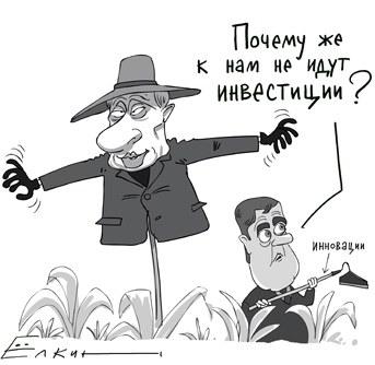 МММ: Медведев, модерницазия, мифы. Лекции Дмитрия Травина