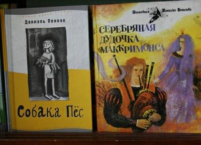 Новая детская литература? Гуманизм как провокация