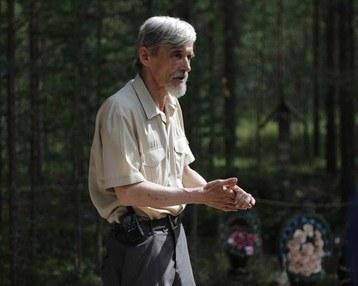 Презентация книг памяти, составленных Юрием Дмитриевым
