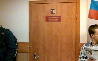 Прокуратура затребовала дело призывника Кагермазова