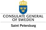 День Швеции в Петербурге