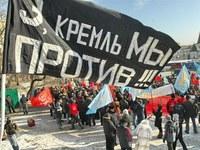 20 марта 2010 Петербург будет митинговать
