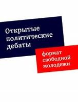 31 статья конституции и традиционная семья станут темами 25-х дебатов