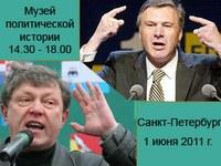 «Перспективы свободы. Германия и Россия в глобальном контексте».