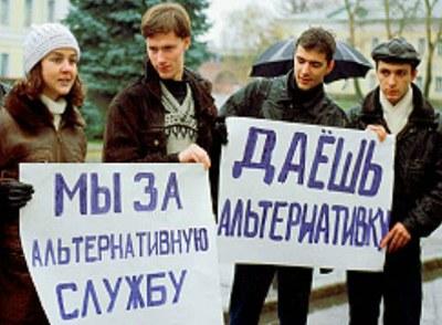 Альтернативная гражданская служба: Петербург, 2013