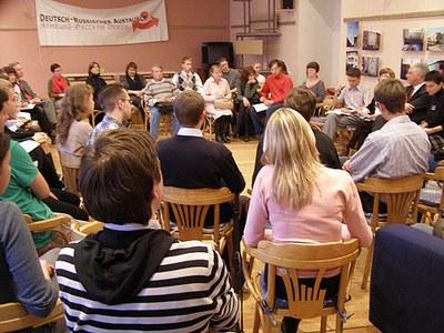 Дискуссия женщин-политиков: Опыт двух поколений