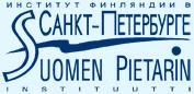 Финская программа Дня Европы в Петербурге