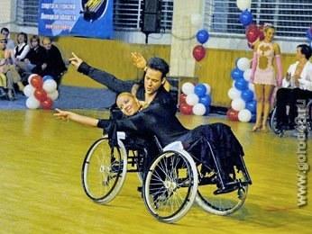Кубок континентов 2009: турнир по бальным танцам для инвалидов-колясочников
