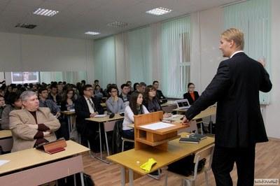 Курс открытых лекций «Власть и рынок»