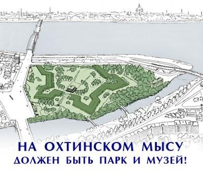 Лекция Петра Сорокина в Приоратском дворце
