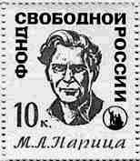 http://www.cogita.ru/dokumenty/events/nespetaya-pesnya-mihaila-naricy/image_mini