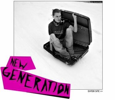 New Generation: Выставка финских фотожурналистов