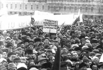 Общественная жизнь Ленинграда в годы перестройки: Презентация новой книги