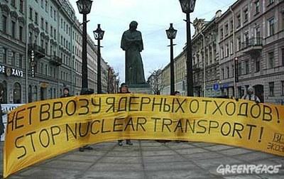Последняя порция радиоактивных отходов прибывает в Петербург
