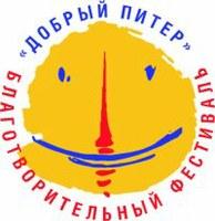"""В декабре Петербург """"подобреет"""""""