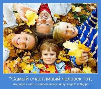 Александр Кустов. Благотворительность в сравнительной перспективе. Религия имеет значение