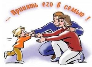 """""""Усыновление на расстоянии"""" и повышение уровня благотворительности россиян"""