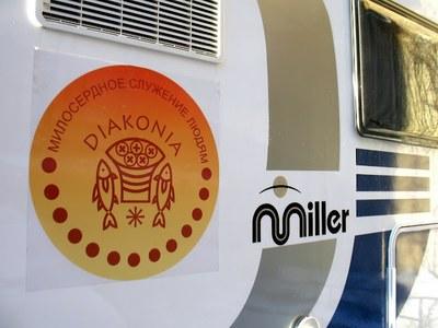 В Петербурге можно пройти тест на ВИЧ в специальном микроавтобусе