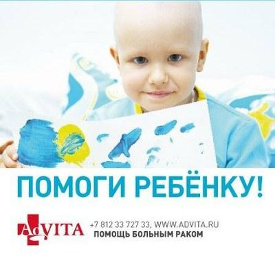 В Петрикирхе было собрано 260 216 рублей