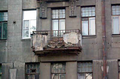 Как защитить права собственников жилья? Знает Александр Шишлов