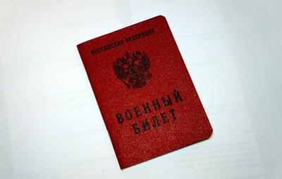 Горячая линия для призывников в Петербурге