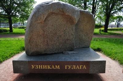 День памяти жертв политических репрессий в Петербурге