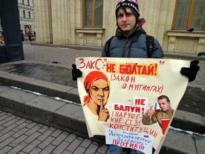 Жители Санкт-Петербурга должны иметь возможность  публично выражать свою позицию