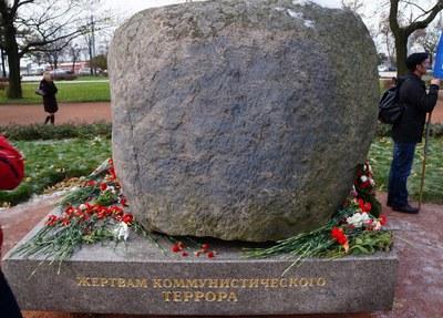 Александр Шишлов предложил установить камеры видеонаблюдения у Соловецкого камня
