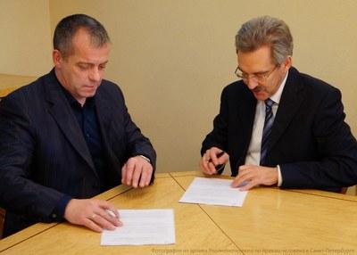 Соглашение военного комиссара и омбудсмена