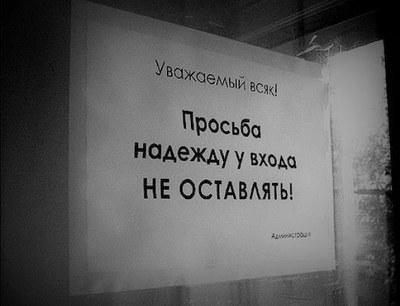 Ахилла Или независимая хроника РПЦ