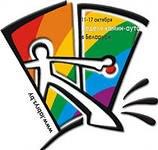 Сегодня Международный День камин-аута, завтра - митинг