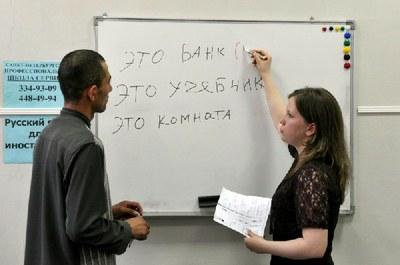 О языковой адаптации мигрантов в России