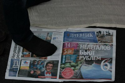 Многонациональный Петербург в СМИ
