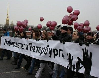 Гражданским активистам отказали в помещениях для мероприятий