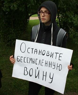 Антивоенный митинг в Петербурге призвал к миру все стороны