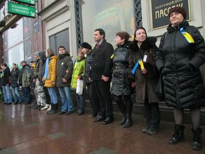 Флешмоб солидарности с Надеждой Савченко