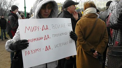 """""""И, если ты Россию любишь, Боже, переведи ее через майдан"""""""