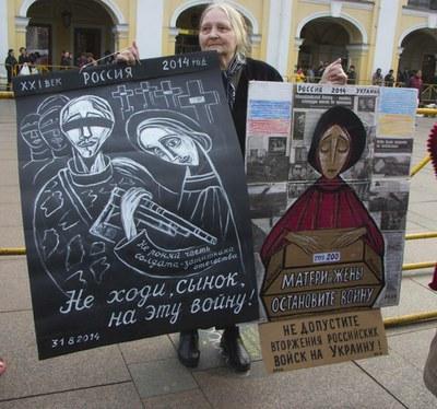 Новая петиция против войны