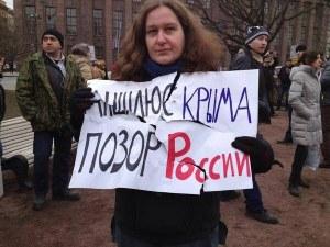 «Русское единство» против фашизма или Затянувшаяся Масленица
