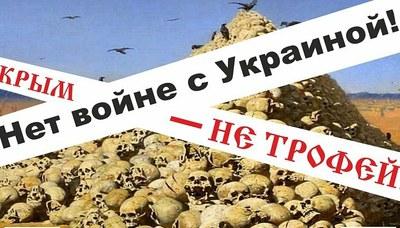 """""""Солдатские матери Санкт-Петербурга"""" против войны"""